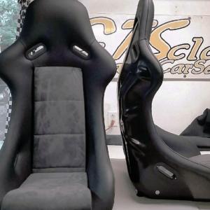 GTS Classics Club Sport Seat